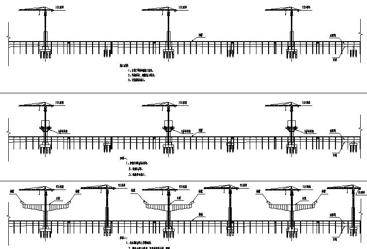 新建铁路客运专线黄河特大桥施工图纸(图文丰富)