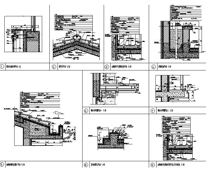 [知名地产]17栋联排式及独栋别墅建筑施工图合集-[合集]17栋知名地产联排式及独栋别施工图(16年含结构专业)_10