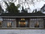 旅游建筑设计-贵州湄潭烟岚旅居