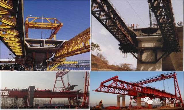 装配式桥梁施工技术_41