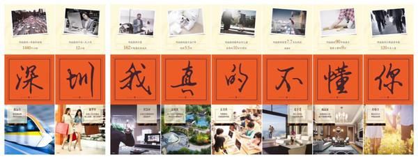 广东省海景4A旅游度假区'檀悦都喜'一期价格多少!