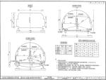 云南省高速公路隧道专项方案PPT版(共99页)