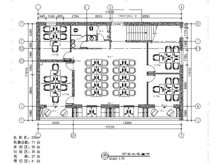 [廊坊]个性网咖装修设计施工图