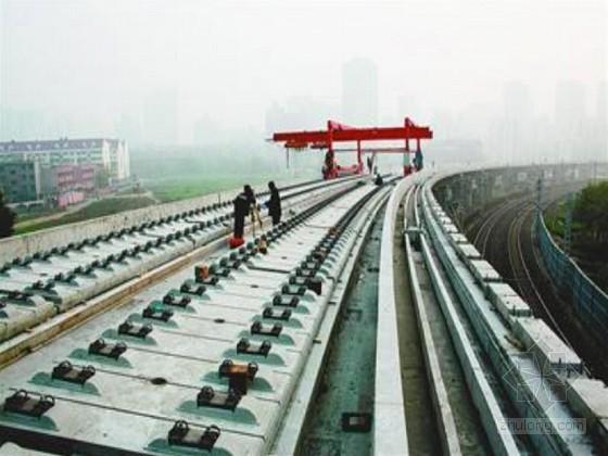 一级建造师铁路工程实务讲义(附试题)