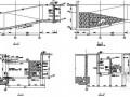 [江苏]33层纯剪力墙住宅地下室坡道节点构造详图
