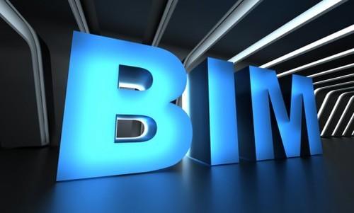 暖通空调设计中 BIM 技术的应用探析