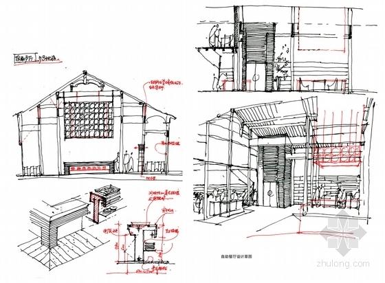 [浙江]水乡古镇国家旅游景区中式风格酒店设计方案图自助餐厅设计手稿图