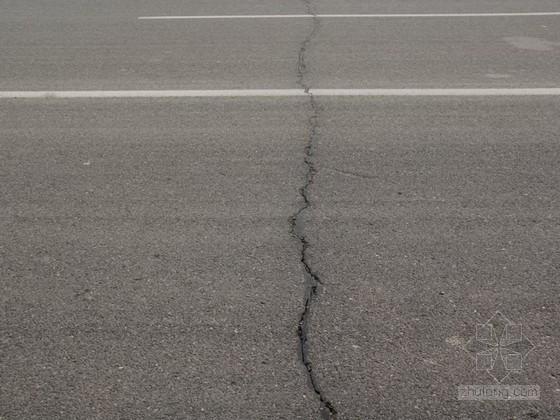 公路养护新技术自愈性焊缝胶和路面养护剂施工工艺讲解(PPT)