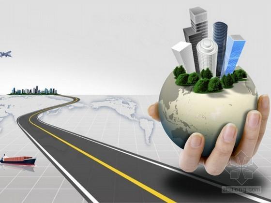 一级建造师公路工程管理与实务189道经典案例题及参考答案