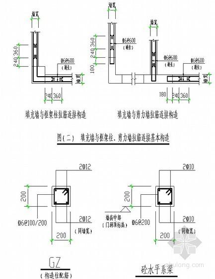 [云南]住宅工程砌体施工方案(轻集料)