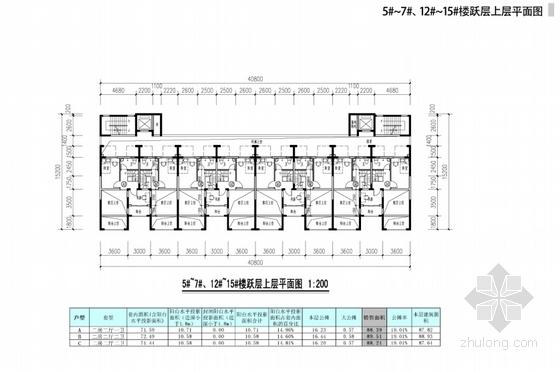 [福建]新中式风格住宅小区规划设计方案文本(含PSDCAD知名设计院)-新中式风格住宅小区平面图