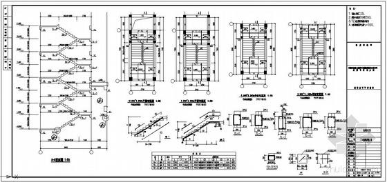 某框架住宅楼梯结构节点构造详图