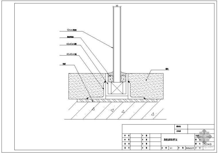 某明框玻璃幕墙节点构造详图(二)(肋玻底面纵剖图)