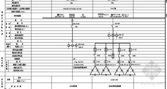 某高层综合楼全套电气设计图