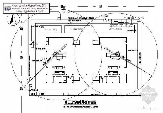青岛某高层商办楼临时用电施工方案