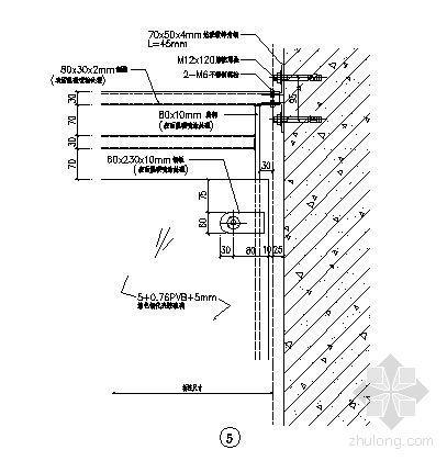 玻璃栏杆靠墙边立面节点图