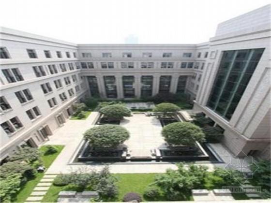 [重庆]高层框剪结构综合楼工程质量创优汇报