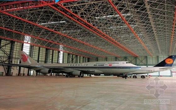 大空间钢网架结构飞机库结构施工图(含pkpm模型计算)