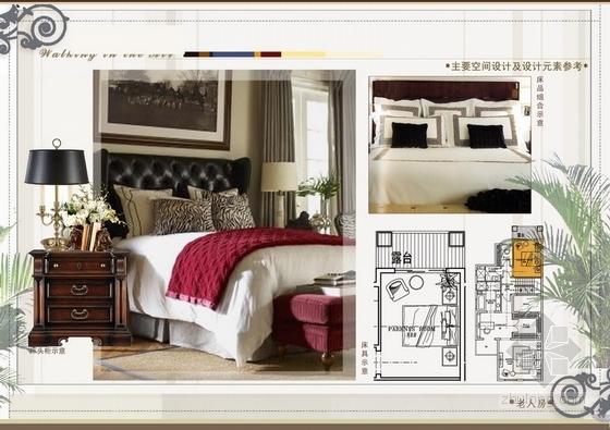[成都]精品温暖英式风格三层别墅室内装修设计方案-[成都]温暖英式风格三层别墅室内装修设计方案老人房
