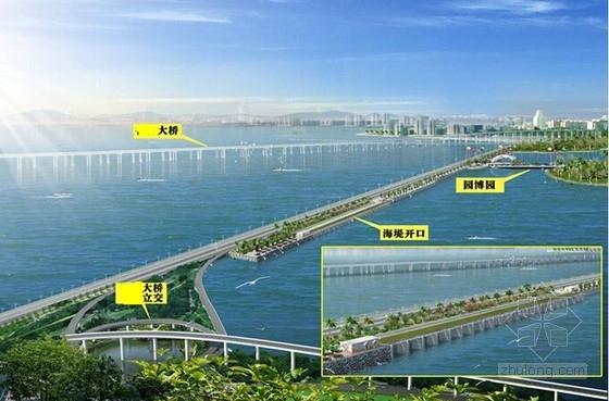[福建]互通立交及立交间道路提升改造工程设计图纸311张(含绿化排水照明交通)