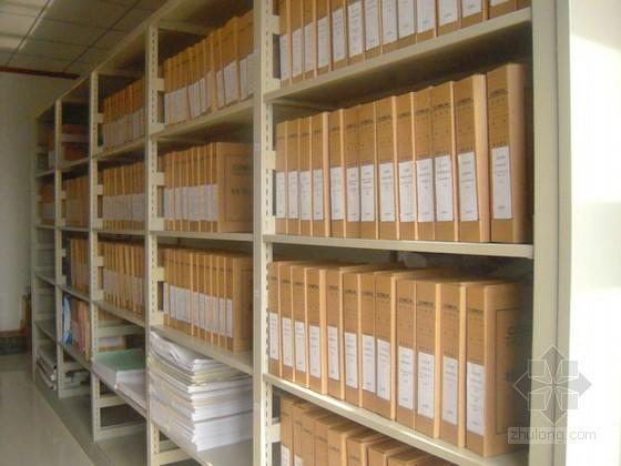 建筑工程全套监理资料范本(600页 包含细则 规划等)