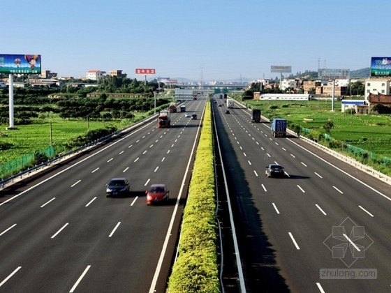 高速公路工程技术总结140页(路基路面 桥涵 隧道)