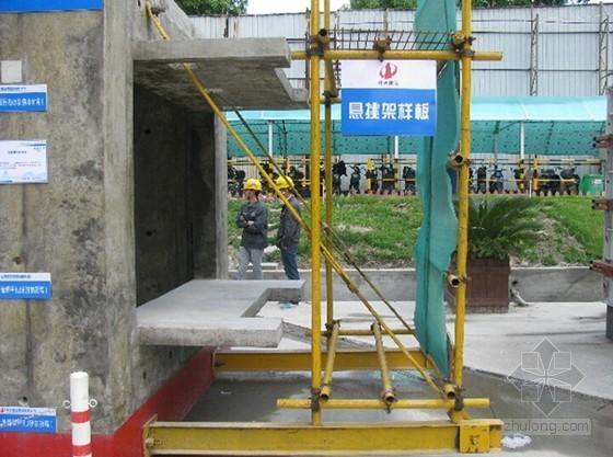 [天津]高层住宅小区工程悬挑脚手架施工方案(最大悬挑高度18.3米)