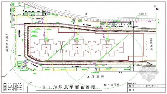 [广东]框剪结构保障房施工组织设计(三维图 平面布置图)