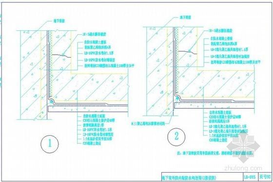 屋面地下室及卫生间防水施工细部节点通用做法