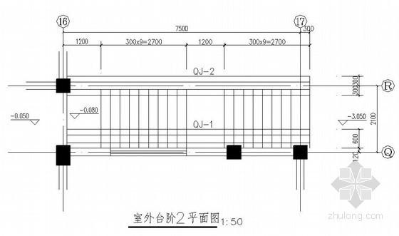 [杭州]四层框架综合楼室外台阶、坡道详图