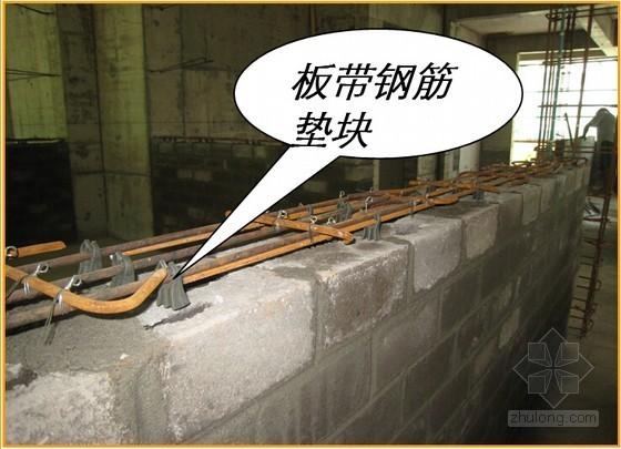 [江苏]房屋建筑工程创建优质示范工程技术指南(250余页 图文并茂)