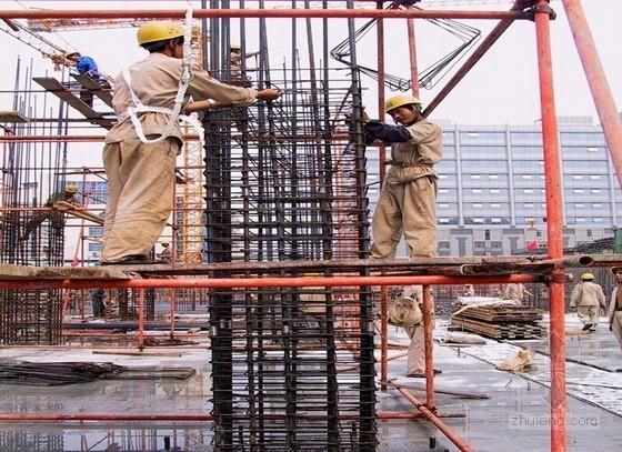 房建工程新员工安全教育培训讲义(200页 附图)