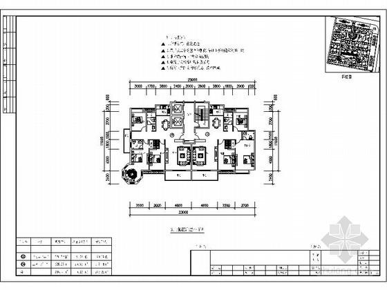 板式高层一梯二户户型图(140/149)