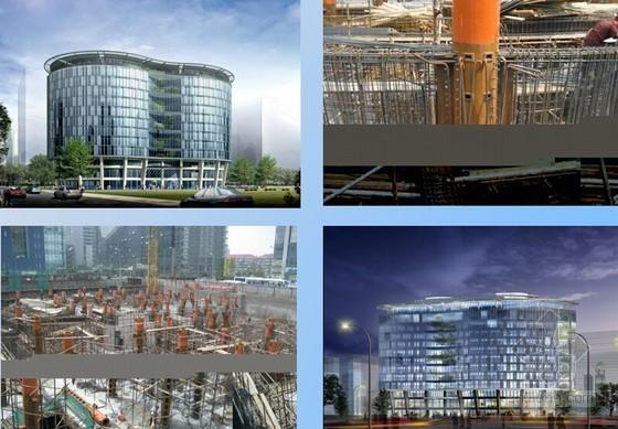 [QC成果]提高钢管柱穿筋施工质量成果汇报