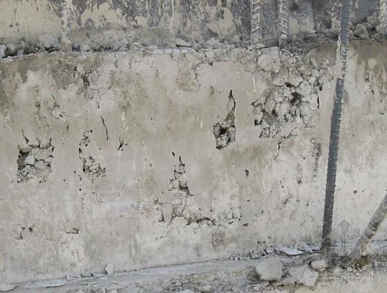 房建工程混凝土质量缺陷防治(技术课件)