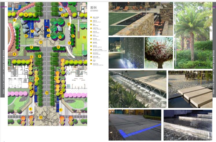 长城会易道景观概念方案设计文本PDF(71页)_1