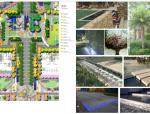 长城会易道景观概念方案设计文本PDF(71页)