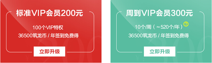 住宅通病详细图集(图文详解)_27