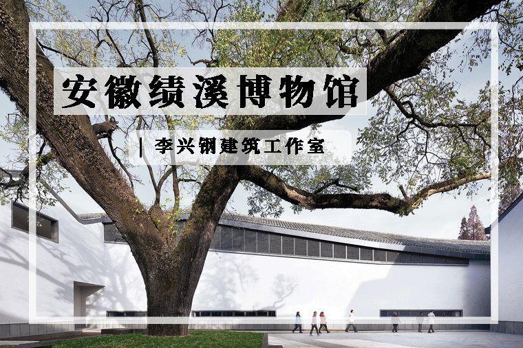 多优秀的景观设计才能配得上博物馆?