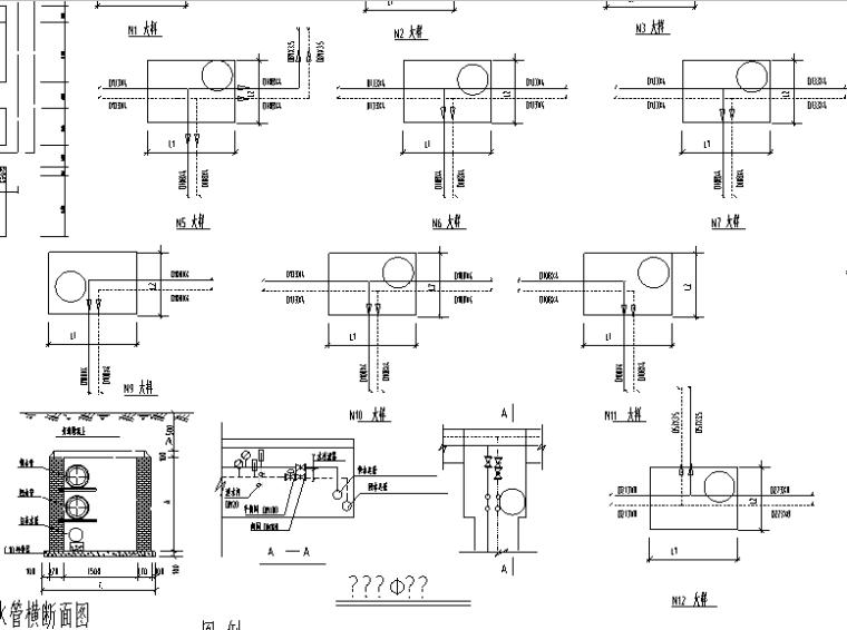 某小区室外给排水管网施工图设计(含阀门井大样)_5