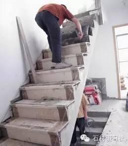 楼梯、大理石施工工艺流程,你都掌握了吗?_3