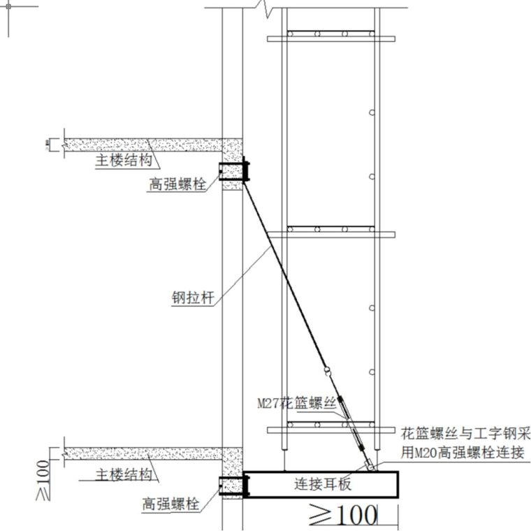 新式上拉式悬挑脚手架的工法特点及施工工艺