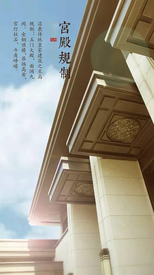 京城五大新中式别墅_7