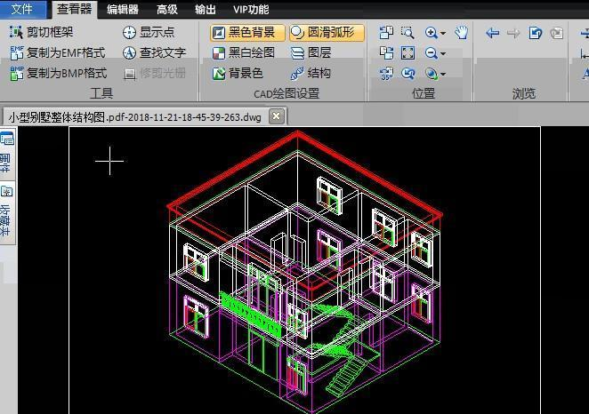 为什么PDF转换成CAD图纸后有白边呀?_6