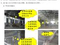 武汉长江供水有限公司综合楼空调安装工程施工组织设计(83页)