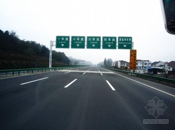 高速公路工程施工组织设计(开工报告159页)