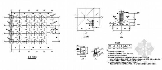 上海某办公楼结构设计图