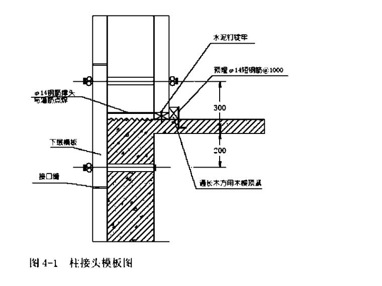 [云南]框架结构办公楼工程施工组织设计