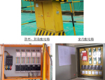[江西]框剪结构高层及超高层综合体项目施工组织设计(295页)