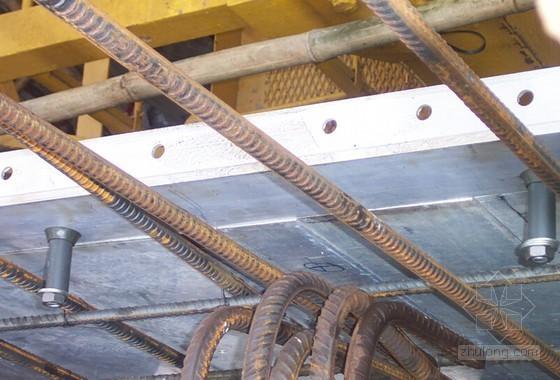 房建铝合金模板系统及施工技术汇报